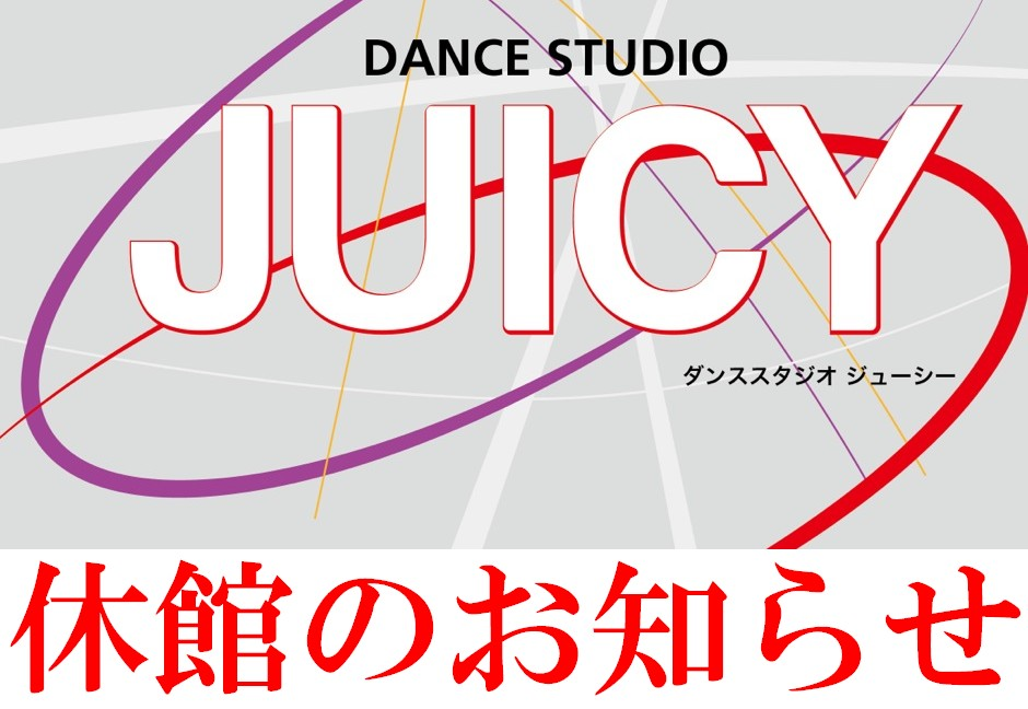 jui_logo_presen06