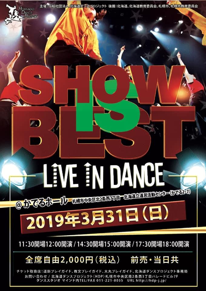 2019-hdp-show3-01