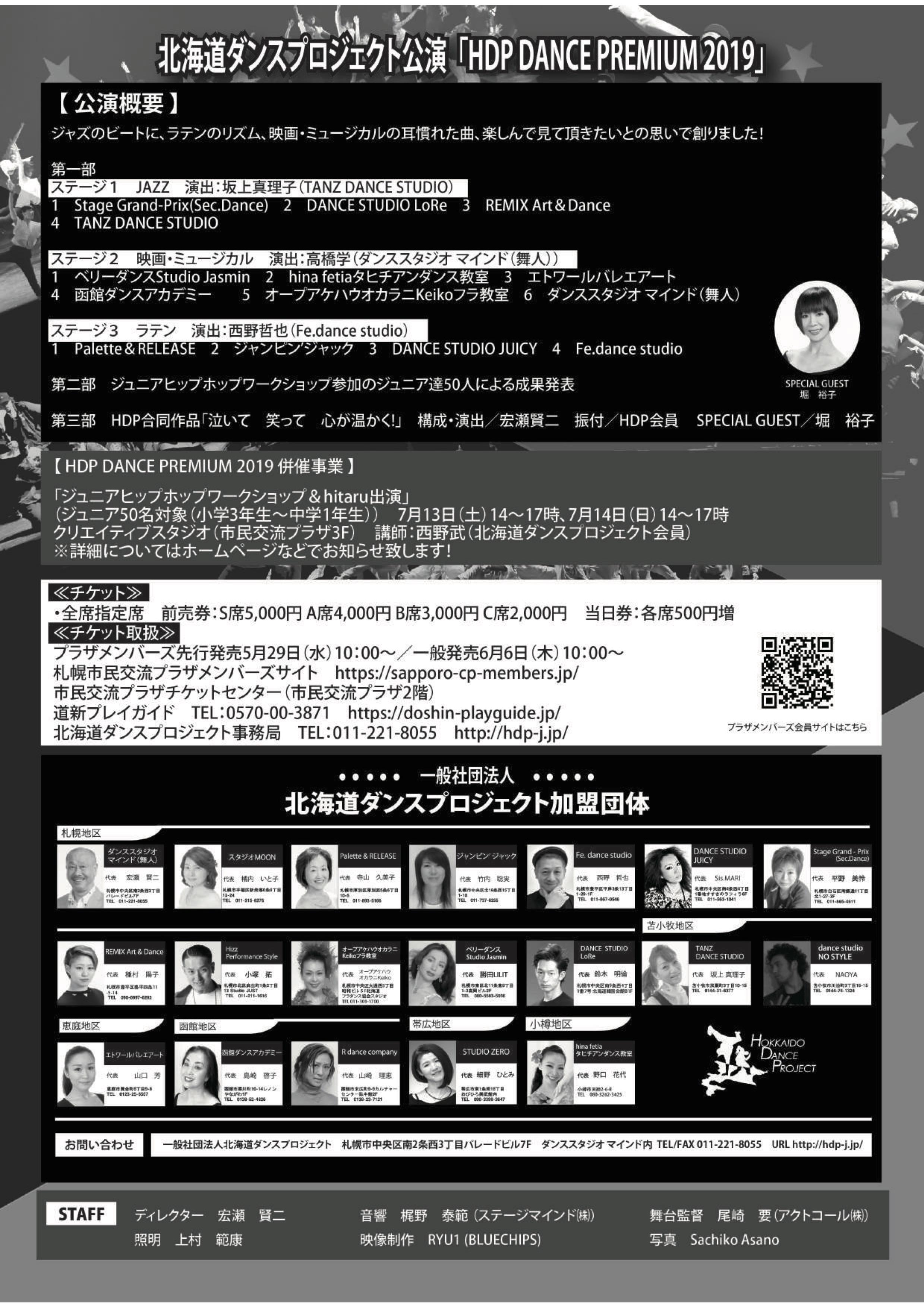 20190501095250-pdf2