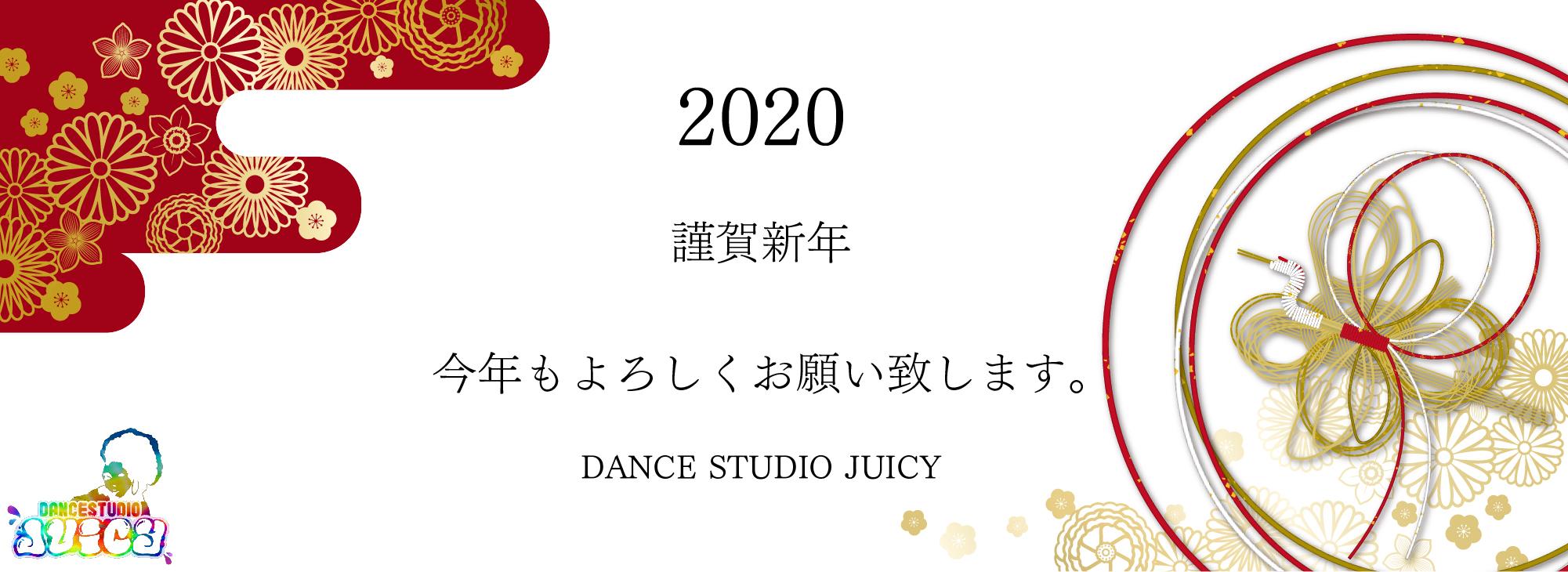 札幌 ダンススタジオジューシー   DANCE STUDIO JUICY SAPPORO
